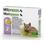 MILPRAZON PISICA 4MG/10MG (<2 KG) X 2 TABLETE
